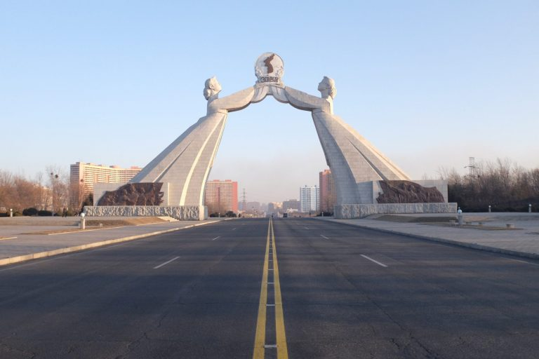 Monument along reunification highway, Pyongyang North Korea