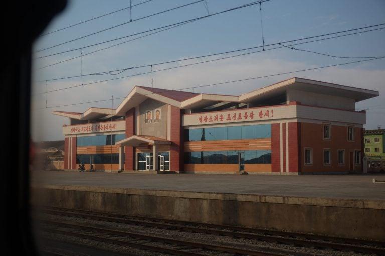 North Korean train station
