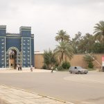 Babylon gate in Iraq. Visit the ancient site on our Iraq Tours