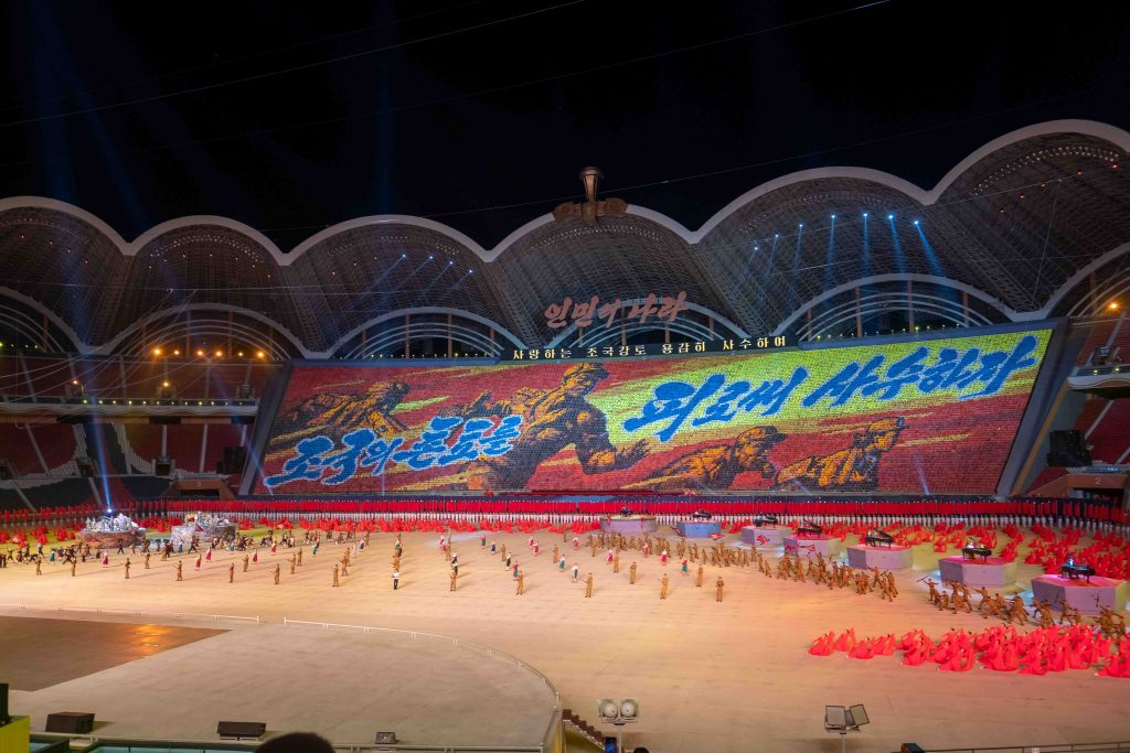 KPA performance during the 2019 Mass Games