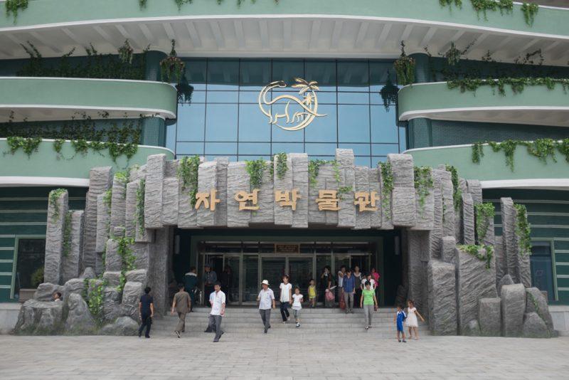 Natural History Museum, Pyongyang.