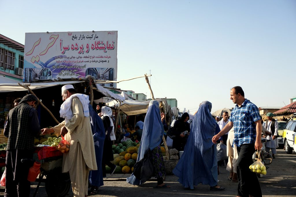 local market in Afghanistan. Visited on our Afghanistan tour.