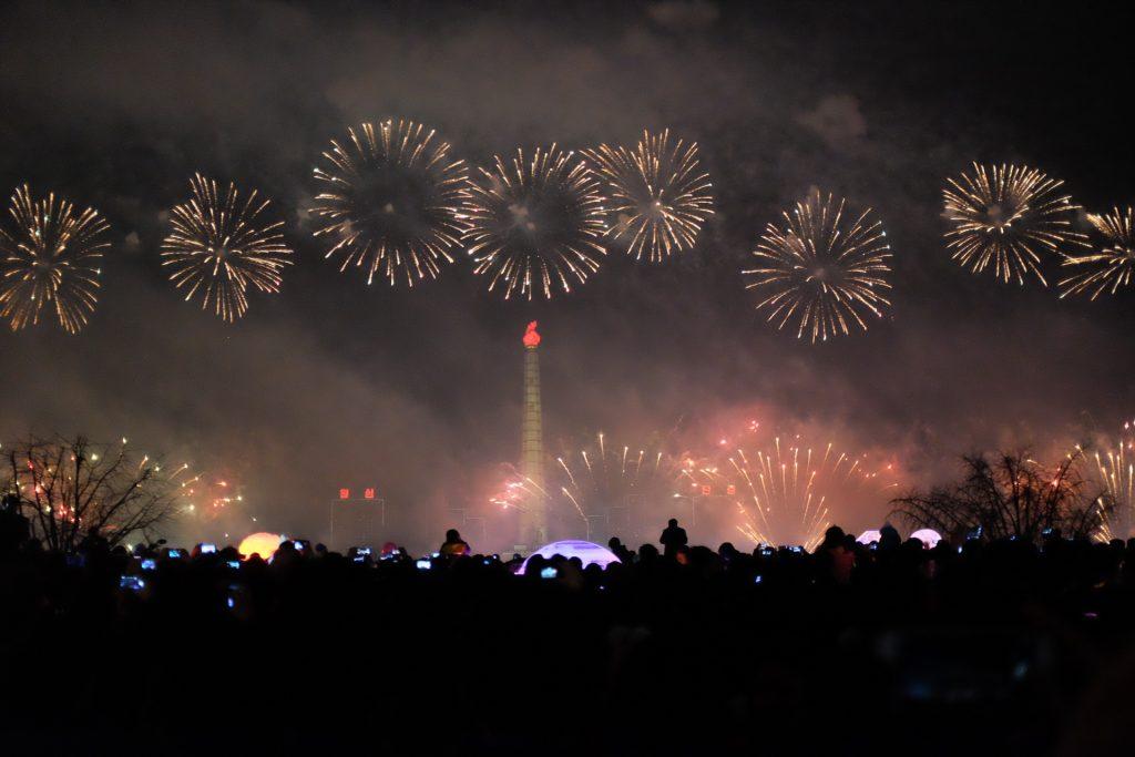 Firework display in Pyongyang, North Korea