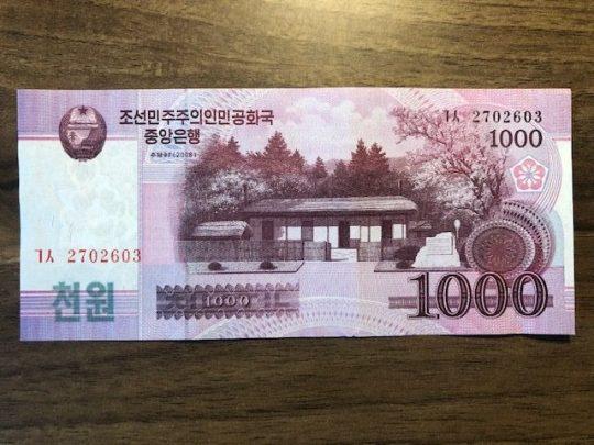 North korean 1000 won note