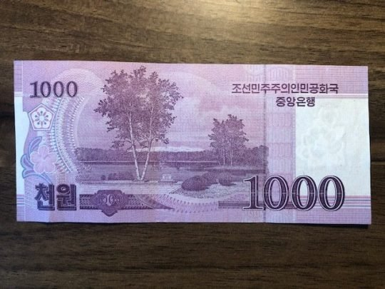 North Korean currency - 1000 won note