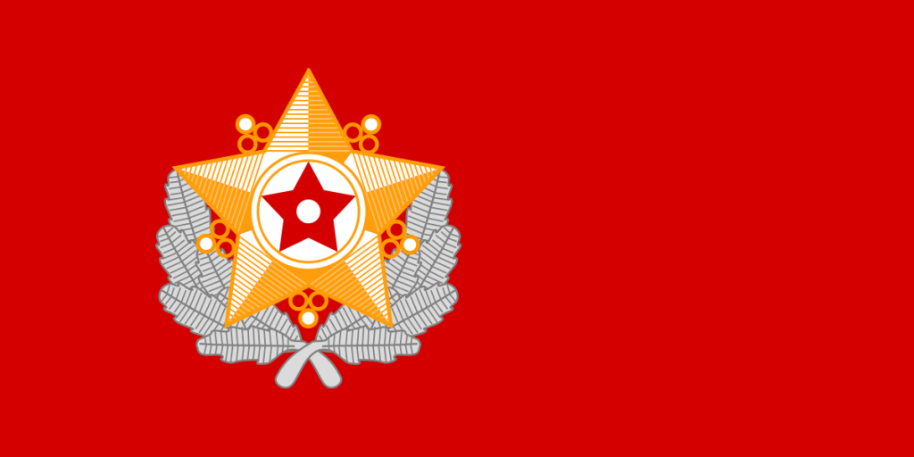 flag of the korean peoples army supreme standard