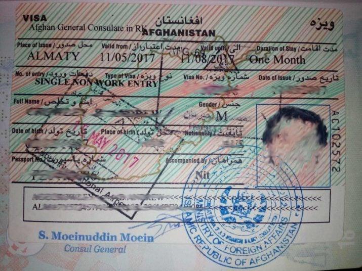 Tourist Afghanistan visa