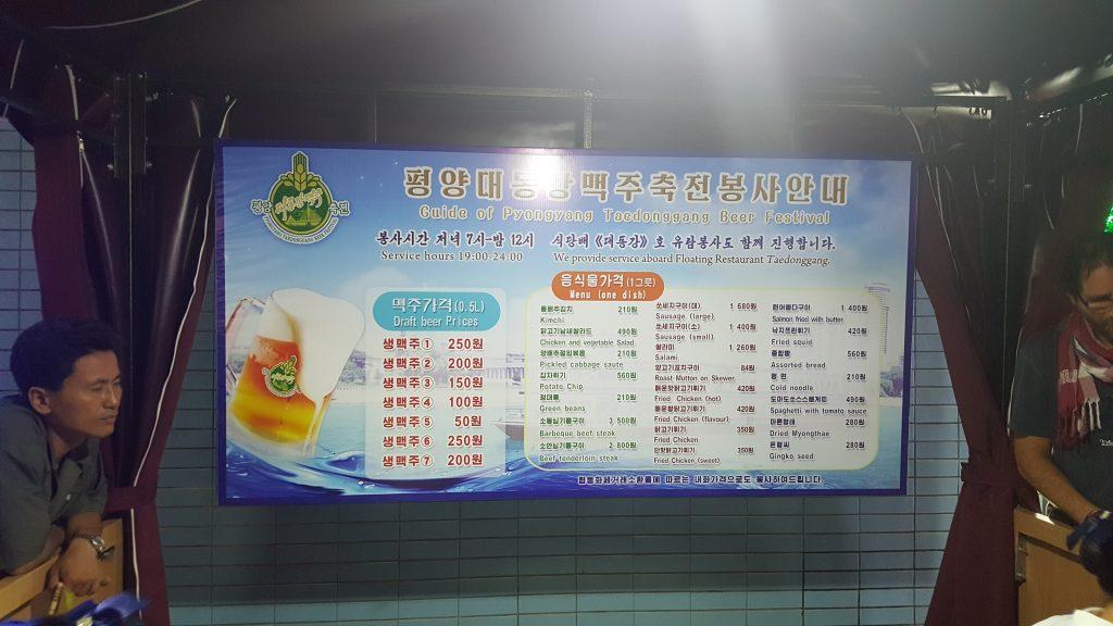 Menu at the Pyongyang beer festival