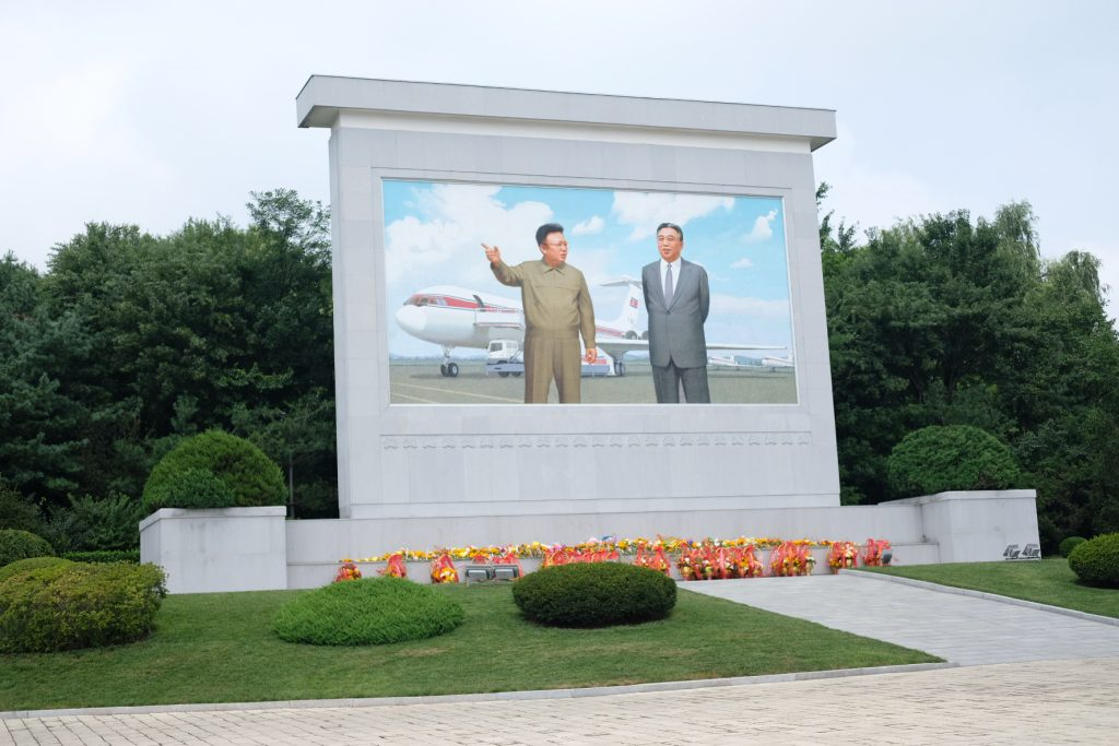 Mosaic of the North Korean leaders at Pyongyang airport
