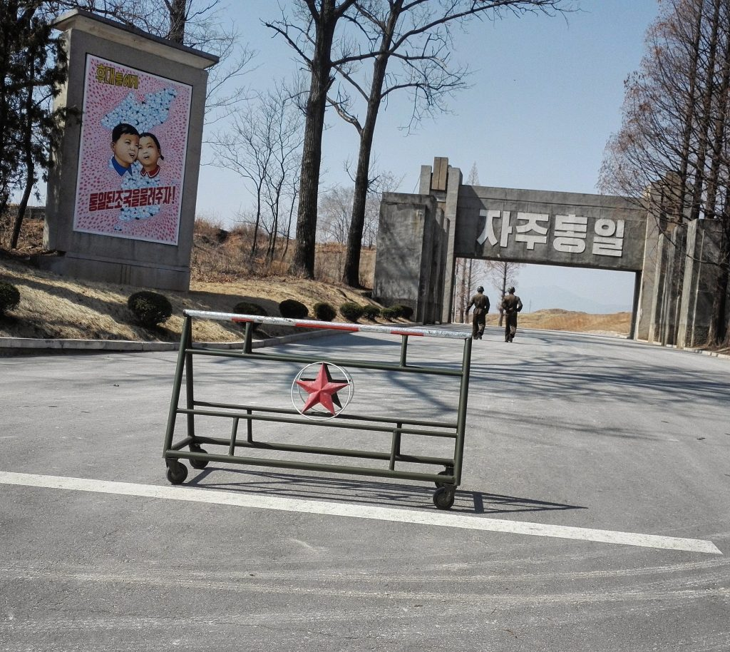 Gate to the North Korean DMZ