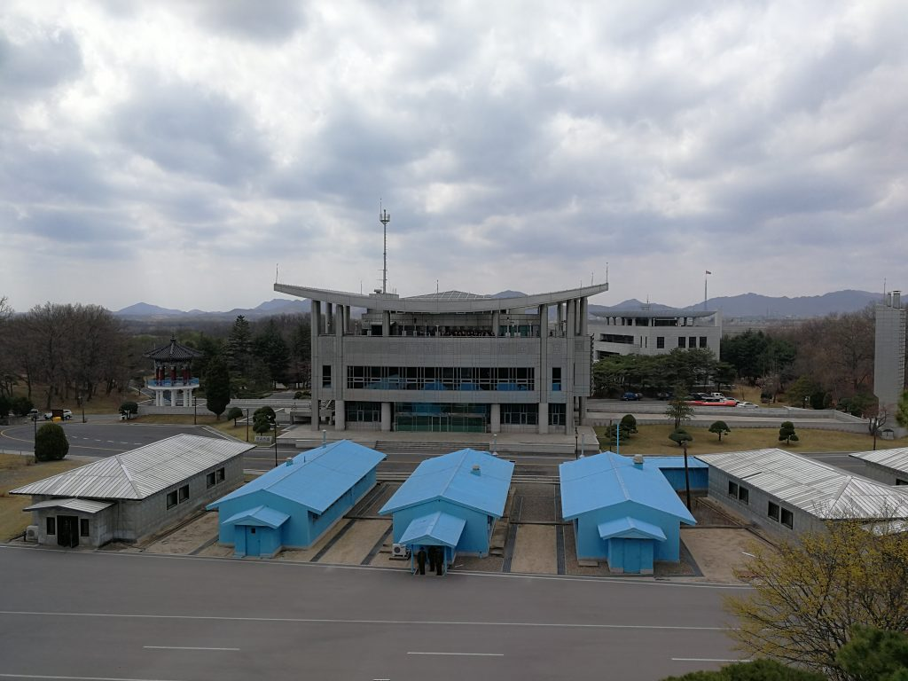 North Korean DMZ looking over to the southern side