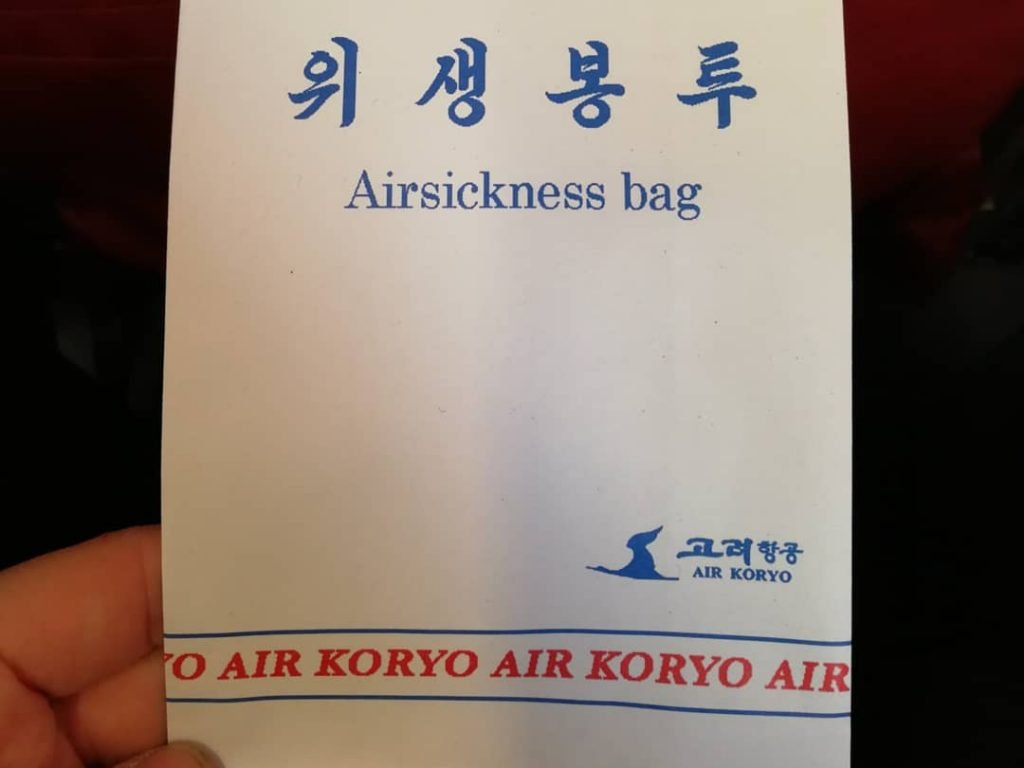 Air Koryo sick bag
