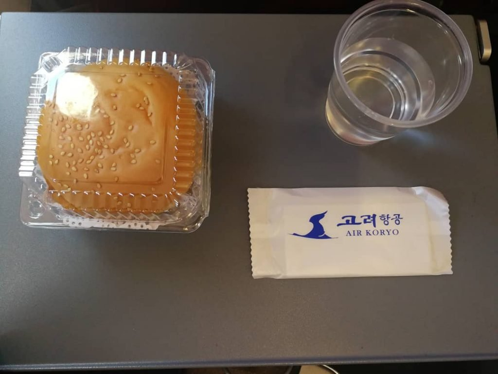 The Air Koryo burger bun