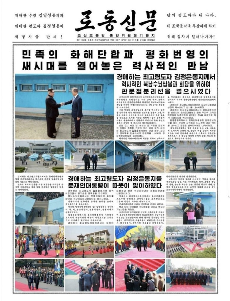 Newspaper in North Korea - the Rodong Sinmun
