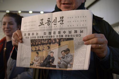 Newspapers in North Korea