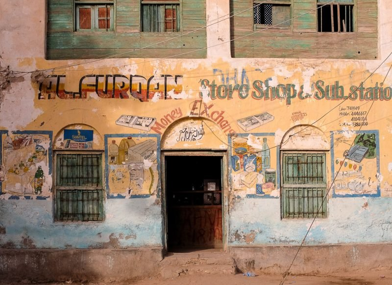 Somaliland Shop