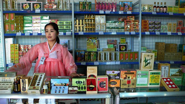 North Korean souvenir shop