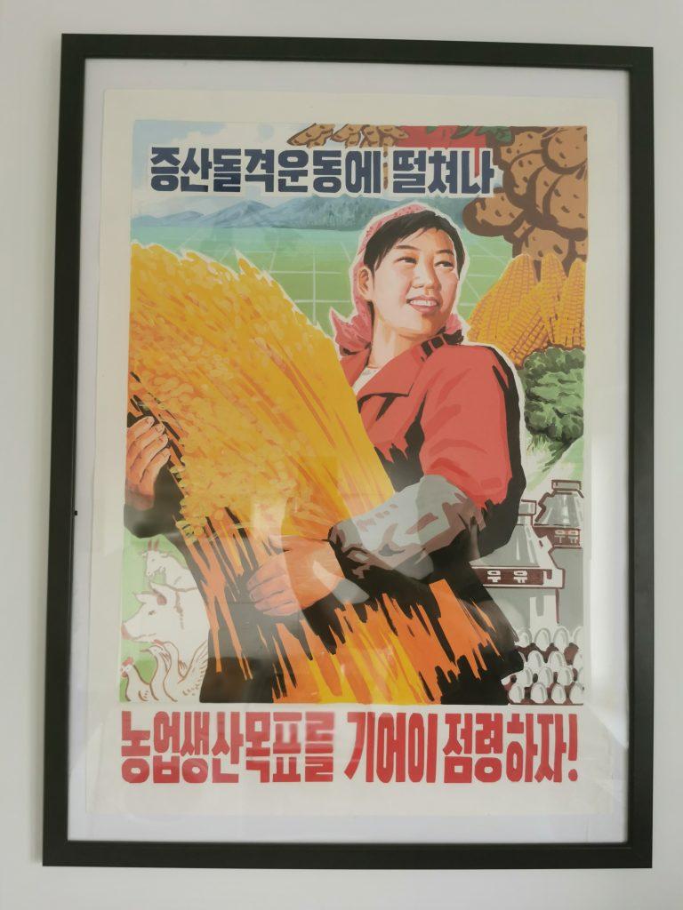 Example of a North Korean propaganda poster