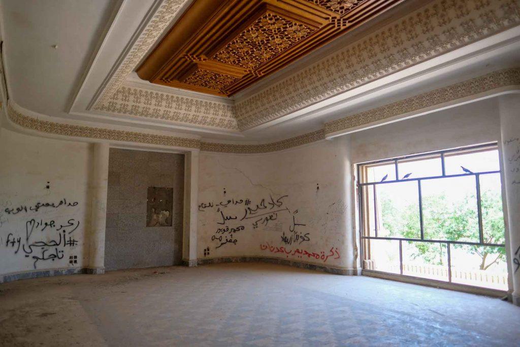 Saddam Hussein's bedroom